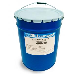 Мастика резинобитумная горячего применения МБР (ГОСТ 15836-79) (18 кг)