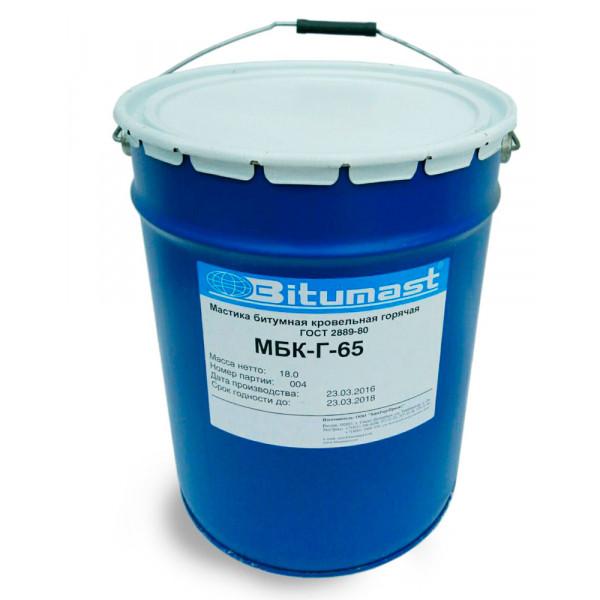Мастика битумная кровельная горячего применения МБК Г (ГОСТ 2889-80) - (18 кг)