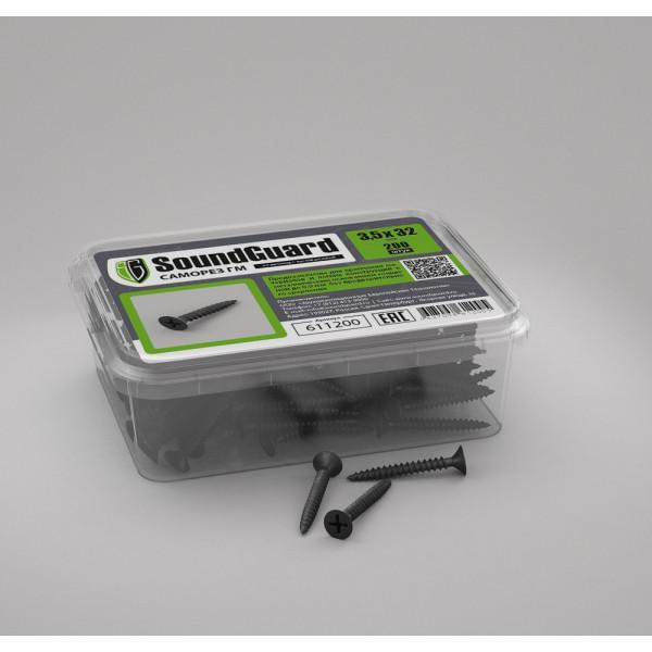 Саморезы SoundGuard  ГМ 3,5х32 (уп.200шт)