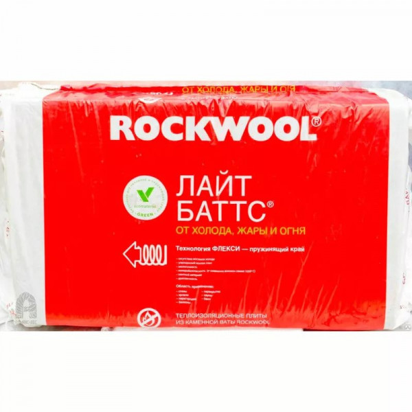 ROCKWOOL ЛАЙТ БАТТС 50 (10 плит /0,3м3)