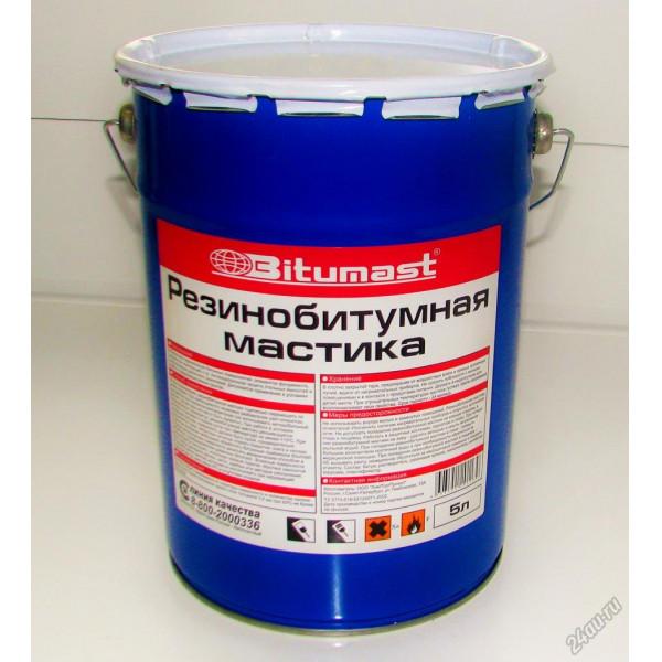 Мастика резинобитумная горячего применения МБР ГОСТ (15836-79) (2кг)