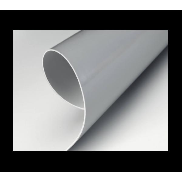 ПВХ мембрана Logicroof  V-SR 1,5 мм 2,05м*25м