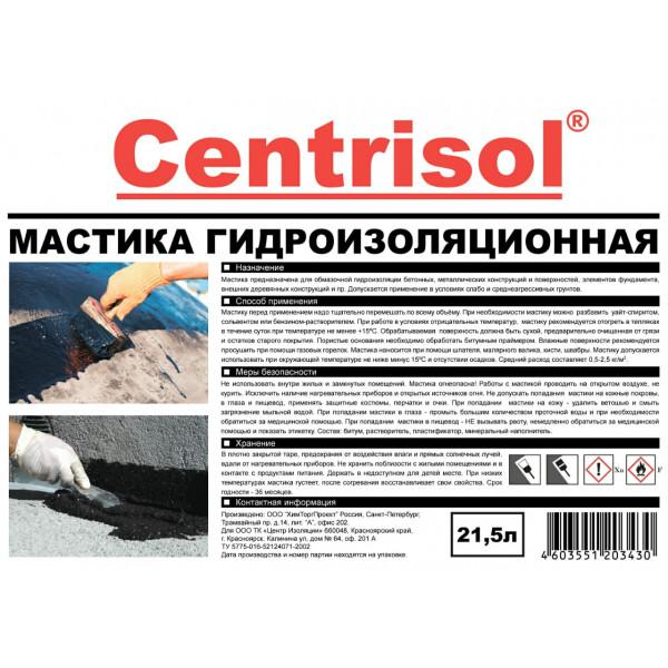 Мастика битумная гидроизоляционная CENTRISOL, ведро 21.5 л