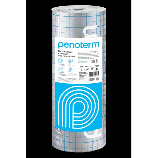 Пенотерм НПП ЛП 2мм (1,2 х 25 м) для теплого пола