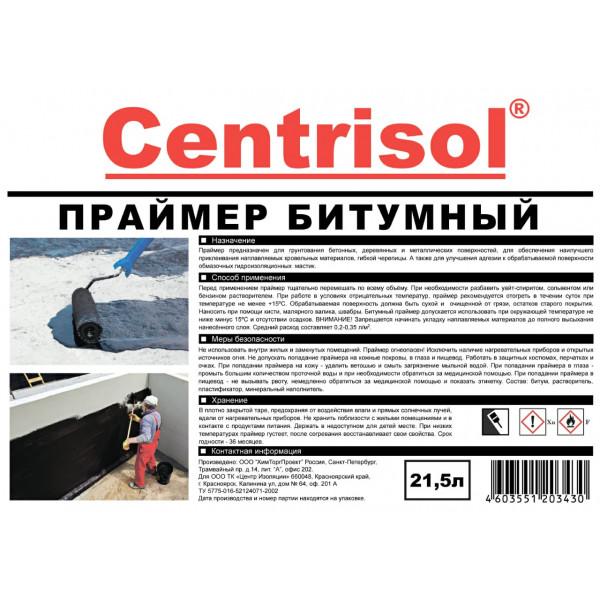 Праймер битумный CENTRISOL, ведро 21.5 л
