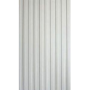 Профилированный лист С-8 (ПЭ  - 9003 - 0,45) 1,2*2