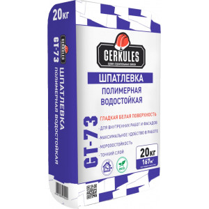Шпатлевка полимерная водостойкая белая Геркулес /20 кг