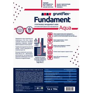 Профилированная мембрана Gruntflex Fundament Aqua (2м*20м)